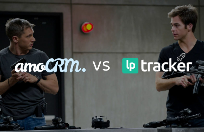 amoCRM VS LpTracker